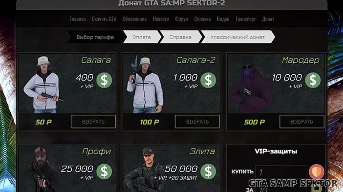 Grand Theft Auto Lurkmore 19