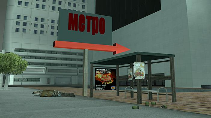 Обновление GTA SA:MP SEKTOR 2 - Второе метро!