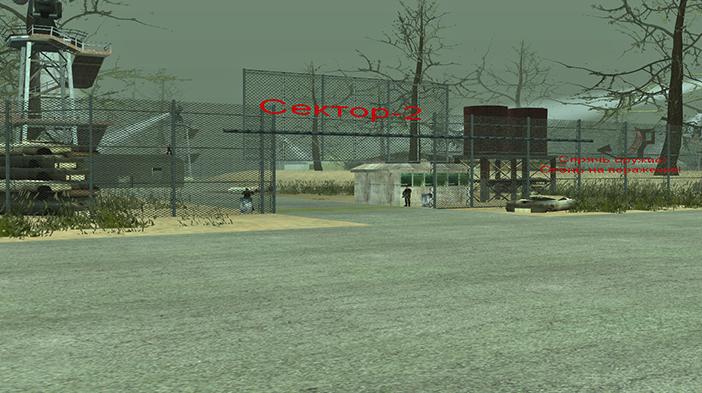 Обновление GTA SAMP SEKTOR 2: Вторые ворота!