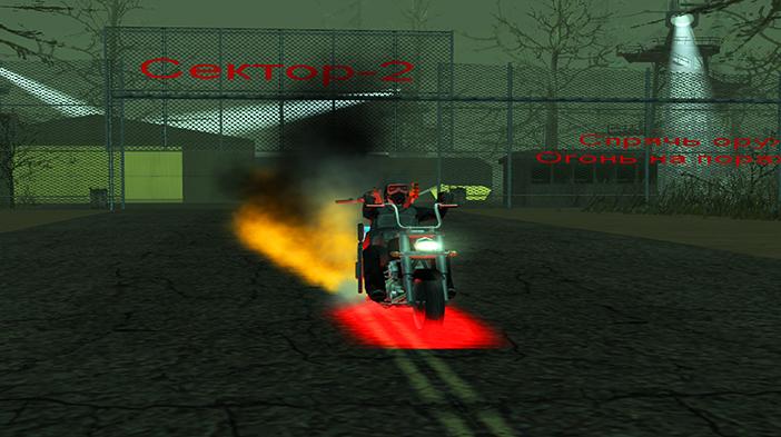 Обновление GTA SA:MP SEKTOR 2 - Впрыск азота на мотоциклах!