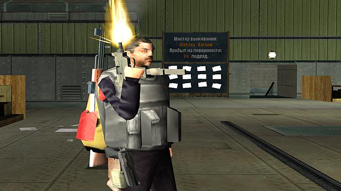 Обновление GTA SA:MP SEKTOR 2 - Мастер выживания!