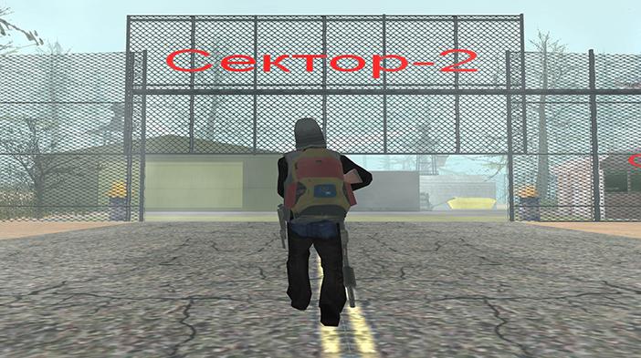 Обновление GTA SAMP SEKTOR 2: Новое курьерское задание!