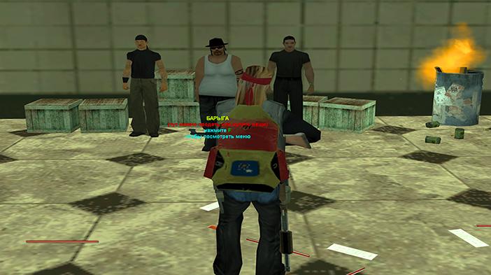 Обновление GTA SAMP SEKTOR 2: Барыга!